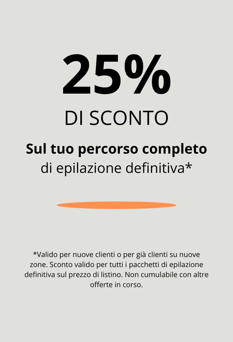 25% - ottobre
